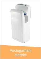 asciugamani-elettrici2